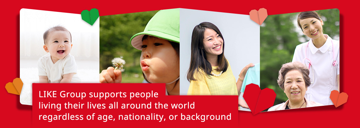 LIKE Group supports people living their lives all around the world regardless of age, nationality, or background