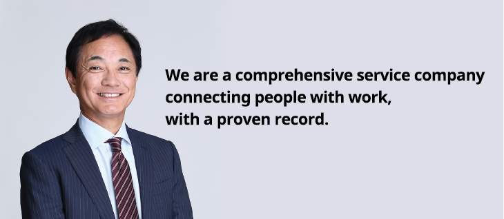 We are a comprehensive service company connecting people with work, with a proven record.